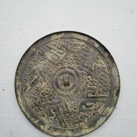 个头很大的三山大铜镜,年代未知,买前想好,售出不退,将近20cm.
