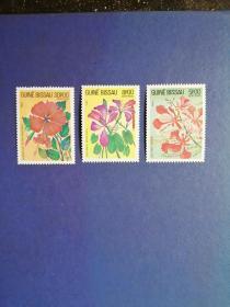 外国邮票  几内亚邮票  花卉3枚(无邮戳新票)