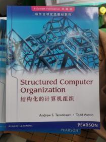 结构化的计算机组织Structured Computer Organization