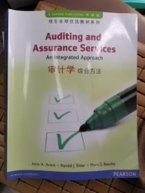 审计学 综合方法Auditing and Assurance Services An Integrated Approach