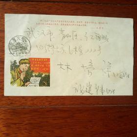 文革早期60年代,少见火车邮戳实寄封