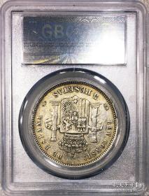 公博XF45西班牙银币1883年 5 PESETAS (阿方索十二世1885年5比塞塔) 重24.5克(包真)