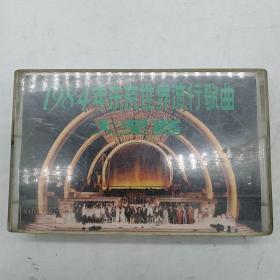 一九八四年东京世界流行歌曲大奖赛