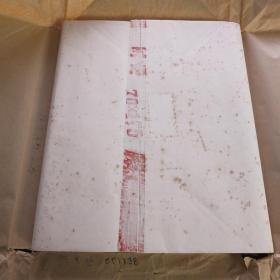 三星牌8-90年代老宣纸玉四尺半切50张单宣书画用N1128