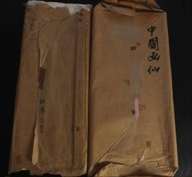 中国福建70年代老宣纸玉版加工夹宣135*70cm100张N1132