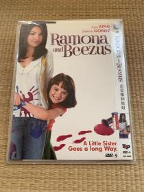 DVD-9电影:雷蒙娜和姐姐 Ramona and beezus