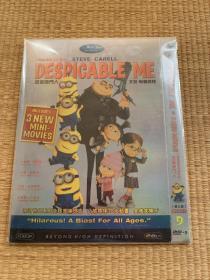 DVD电影:坏蛋奖门人/又名:卑鄙的我 Desplcable Me+3mini-movies超豪华蓝光加长版,第三版,国粤语配音/冰河世纪系列全球卖座班底,凸破眼球3D大动画 全城笑爆牙dts/1080p