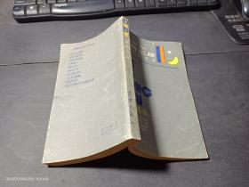 博物记趣:夜读丛书