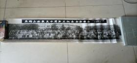 王福山教授照片一张(看图)