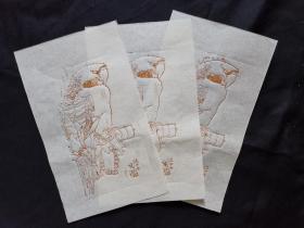 旧制信笺木板水印旧纸5张