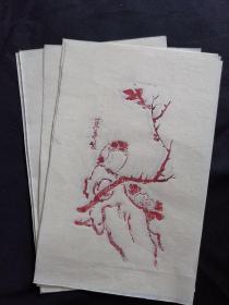 信笺纸木板水印旧纸5张