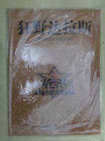 狂野达拉斯 2010NBA全明星珍藏【未开封】