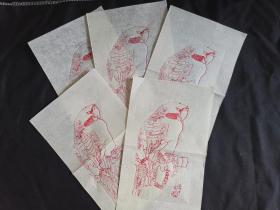 木板水印信笺纸5张,旧纸制