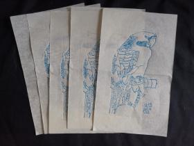 木板水印信笺纸5张,旧纸