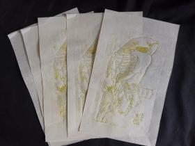 信笺纸木板水印老纸5张