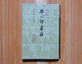 樊川诗集注(2011年一版二印)