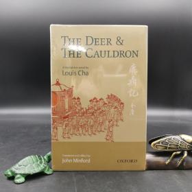 香港牛津版 金庸《鹿鼎記(DEER AND CAULDRON : PAPERBACK SET)(英文版)》(函套3册)