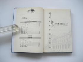 世界通史可以这样读(上中下)硬精装全3册   万卷1版1印