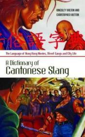 A Dictionary Of Cantonese Slang: The Language Of Hong Kong M
