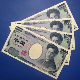 全新日本纸币1000日元、1000円尾号3L-6L共4连号4张(2004年发行,野口英世像)-实物拍照-永远保真--罕见