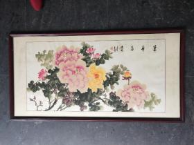 宁波书画研究会副会长吴平安的国画《荣华富贵》
