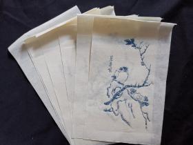 信笺木板水印老旧纸5张