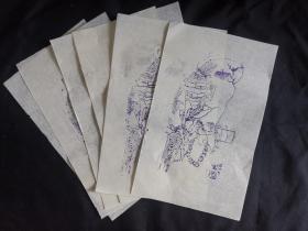 木板水印信笺纸5张