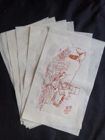 木板水印旧制信笺纸5张