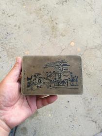 民国北京前门图案老铜墨盒