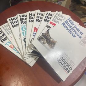 harvard business review  2013(1-12缺10)九本合售