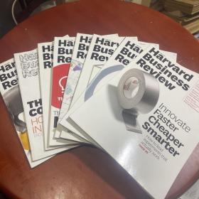 harvard business review 2014  (3、4、6、7/8、9、10、11、12) 八本合售