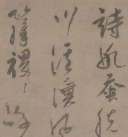 吴镇 墨竹坡石图轴新版。纸本大小40.58*116.17厘米。宣纸艺术微喷复制。120元包邮