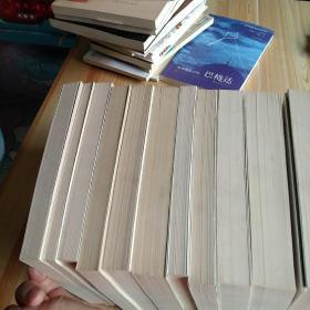 世界名人传记丛书(十六册合售)