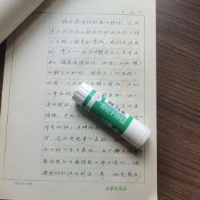 江苏电视台手稿:参与性与名人效应,《潇洒今宵》开播式初探14页
