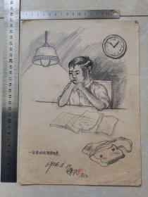 一定要把这道题想起来 1956年 九江手绘