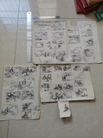 连环画手绘稿 3张合售