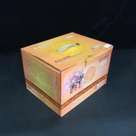 东直门医院专家话养生DVD(1-18盒合售)