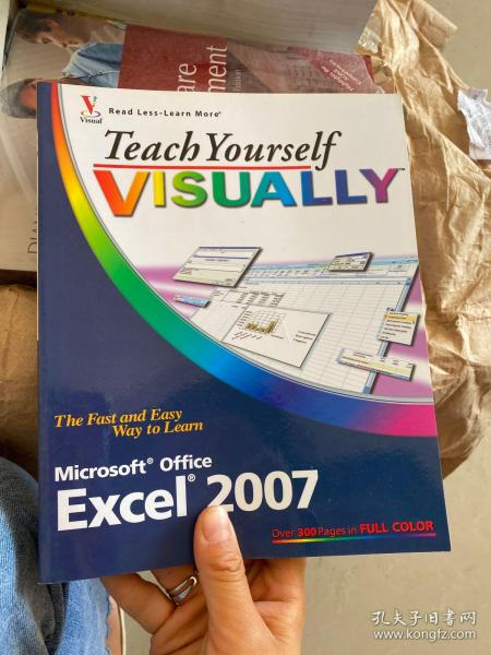 Teach Yourself Visually Microsoft Office Access 2007