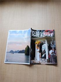 悦游 2021.6月号 总第99期 欢迎来到都市游乐园 /杂志