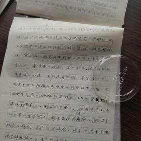 江苏电视台手稿:电视新闻系列片初探12页码