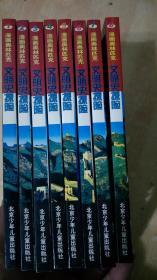 漫画奥林匹克 文明史探险 (全八8册)