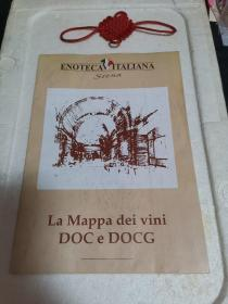 意大利原版:ENOTECAITALIANALaMappadeiviniDOCeDOCG【译:意大利Doc和DOCG葡萄酒地图】