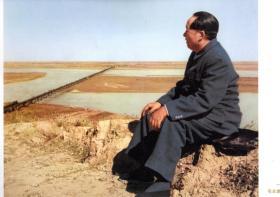 一九五二年毛主席视察黄河照一张