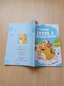 VIPKID LEVEL 4 REVIEW BOOK BOOK4 Units10-12【扉页有笔迹】