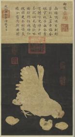 【复印件】仿真图轴:子母鸡图轴,传宋人绘,纵:60.38厘米,横:33.21厘米