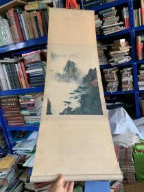 中国杭州织锦厂制 黄山玉柱凌云 织锦图立轴一幅