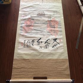 刘秉亮国画 【83厘米x67厘米】