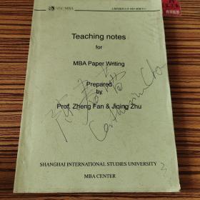 MBA论文写作讲义 MBA Paper Writing