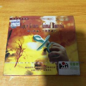亲子音乐系列;快乐游戏 . 动物狂欢节 2CD【光盘没拆封】