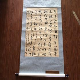 胡崇炜书法 【74厘米x47厘米】